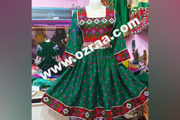 Afghan Dress In new design for Girls
