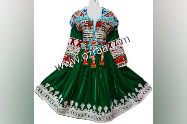 Beautiful Afghan Cloth with new Design