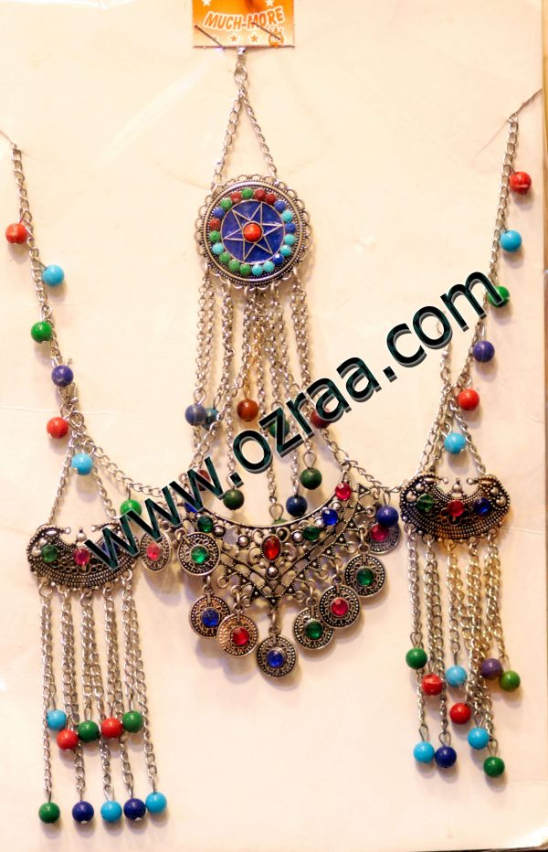 New Style in Afghani Earrings, Headdress, and Necklace