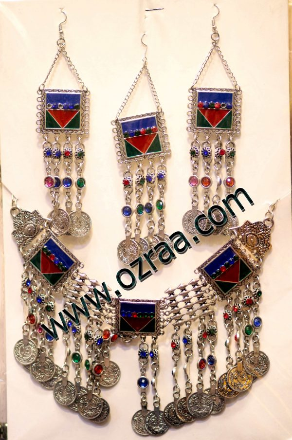 Headdress, Earrings, and Necklace in Afghani Style with Coins