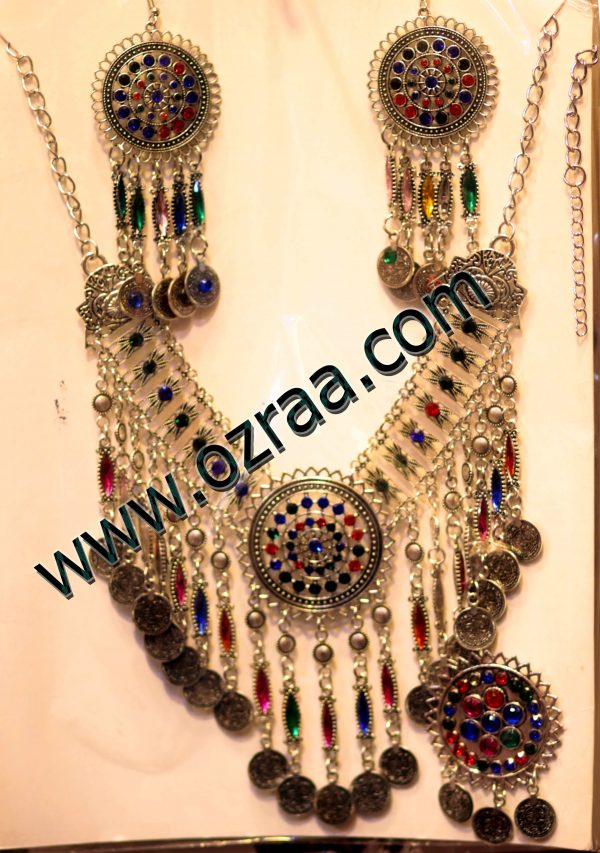 Afghani Earrings, Headdress, and Necklace in Stone and Coins