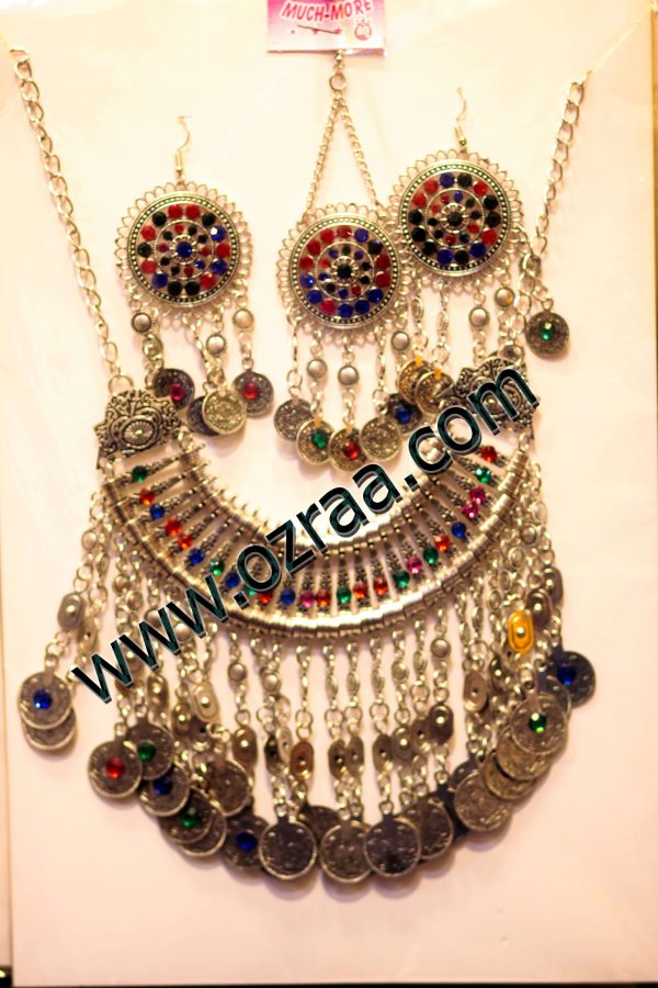Afghan Cultural Jewelry Design Earrings, Headdress, and Necklace with Stone and Coins