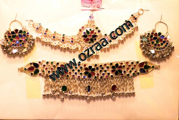 Afghan Earrings, Headdress, and Necklace Traditional Afghani design
