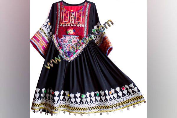 Best Design Gande Afghani Dress