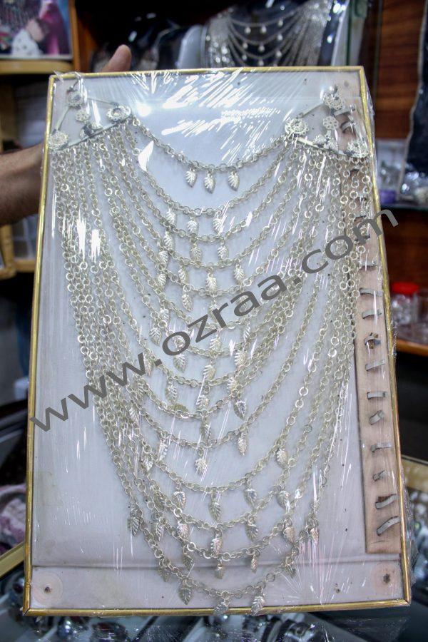 New Design Afghani Silver Shar Shara