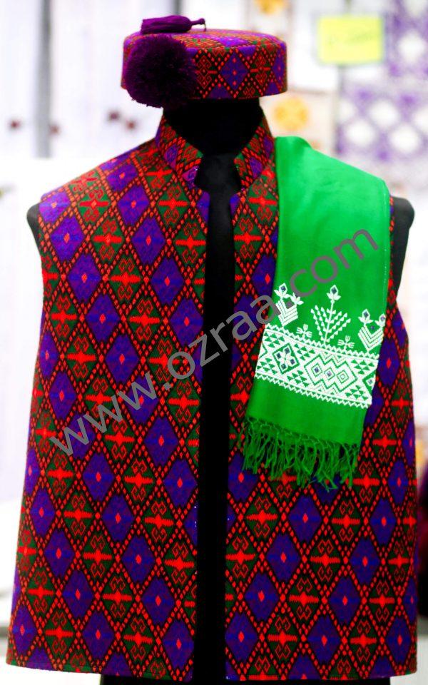 Embroidered Hazaragi Jacket, Cap, and Shawl