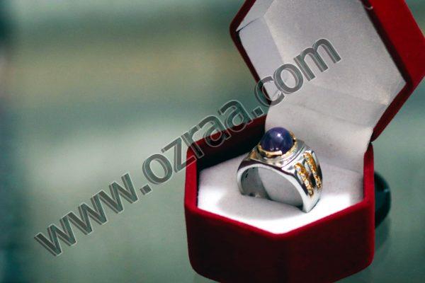 New and Beautiful Ring Yaqod kabuli Stone in Diamond