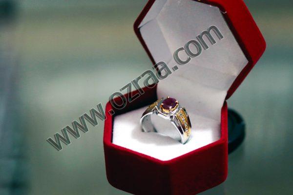 Lovely Ring Stone Yaqod Kabuli in Diamond