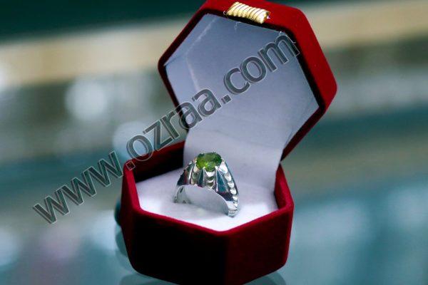 Ring Nishabor Shachar Stone in Diamond Ring