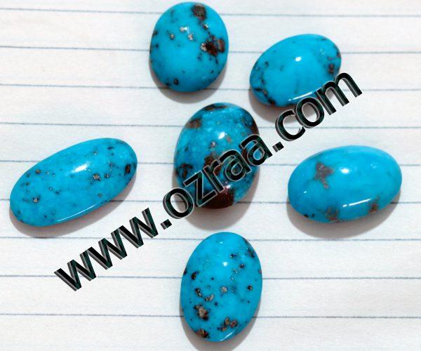 Ring Stone Irani Firoza Kermani