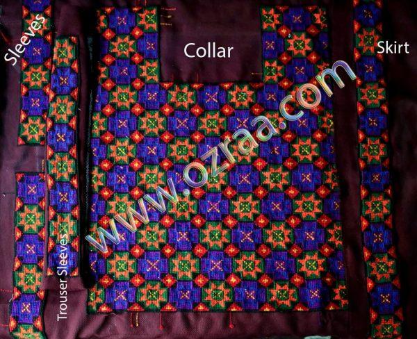 Beautiful Design Hazaragi Qabtomar Dress Complete Set