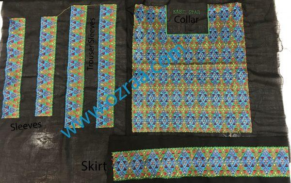 Embroidery Hazaragi Qabtomar Design