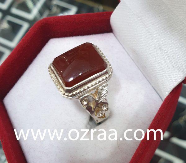 Haqeq Yaman Diamond Ring