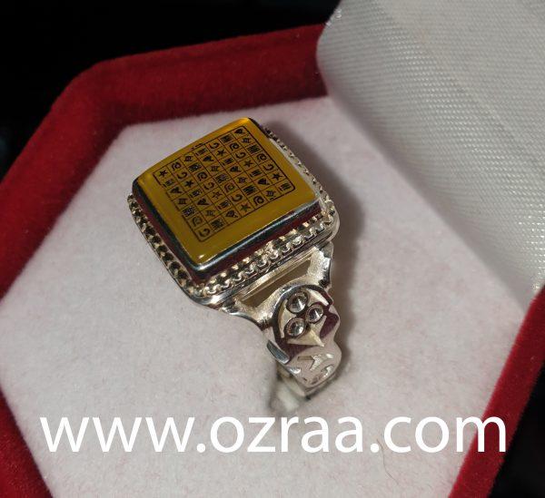 Haqeq Yaman Yellow Diamond Ring best for Tour