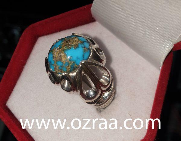 Firoza Nishabor Diamond Ring