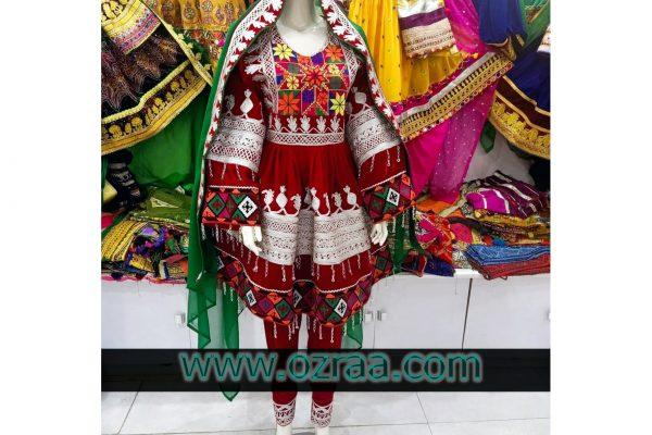New Design Afghan Velvet Dress For Beautiful Girls