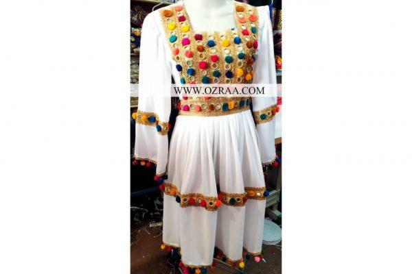 New Afghan Dress Style