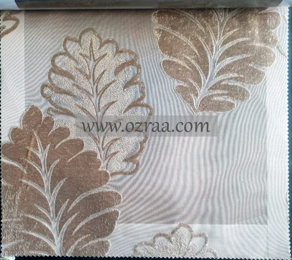 Seenza Shelink Fabric for Curtains