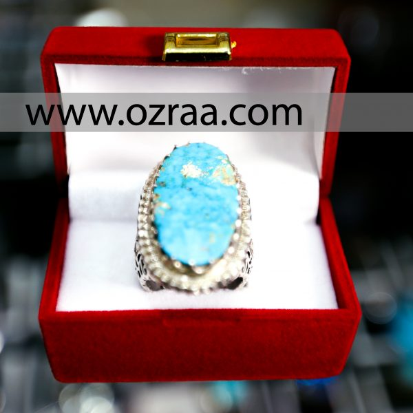 Original Persian Natural Neyshabur Firoozeh Shajar Stone
