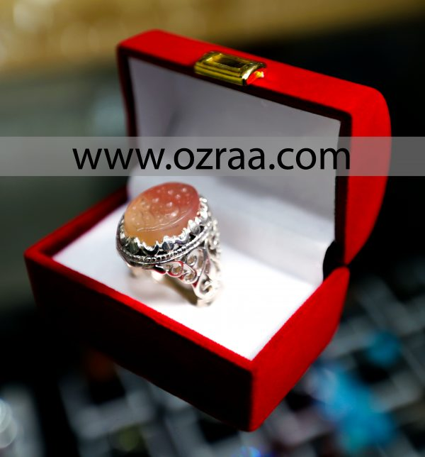 Panjtan Pak Ring Natural Yamni Aqeeq Stone