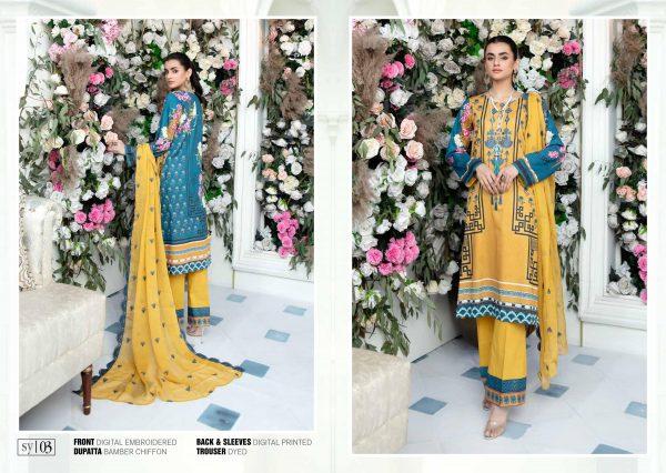 Safwa Yanfa Lawn Collection